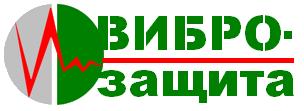 Виброзащита - изготовление и продажа анаэробных клеев-герметиков